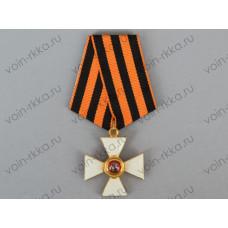 Знак ордена Св. Георгия 4 степени (копия)
