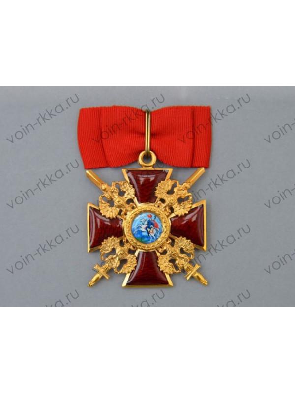 Знак ордена Св. Александра Невского с мечами за военные заслуги (копия)