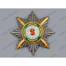 Звезда ордена Св. Станислава с мечами за военные заслуги (копия)