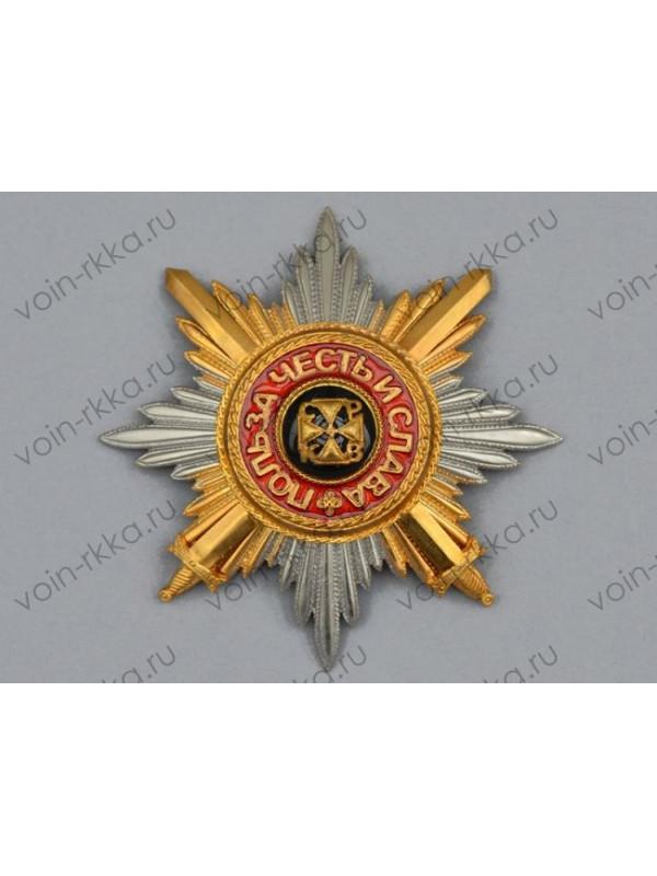 Звезда ордена Св. Владимира с мечами за военные заслуги (копия)
