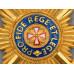 Звезда ордена Белого Орла с мечами за военные заслуги (копия)