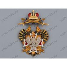 Знак ордена Белого Орла с мечами за военные заслуги (копия)