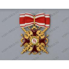 Знак ордена Св. Станислава 2 степени с мечами за военные заслуги (копия)