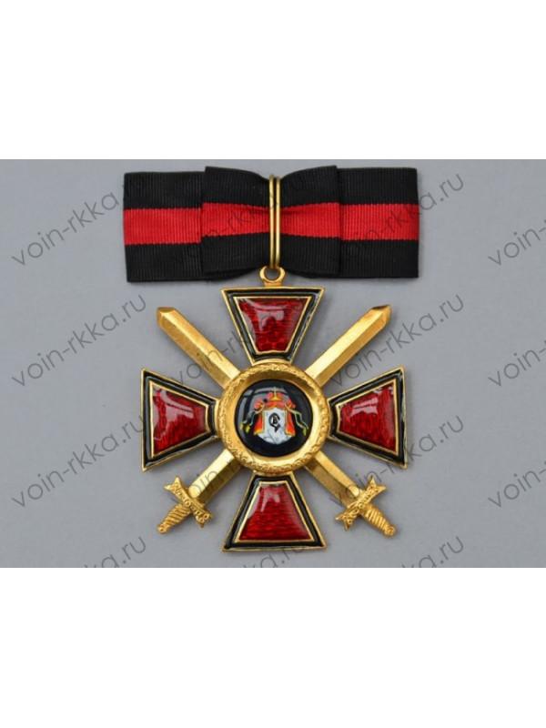 Знак ордена Св. Владимира 1 степени с мечами за военные заслуги (копия)