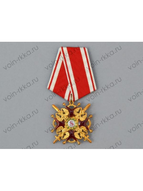 Знак ордена Св. Станислава 3 степени с мечами за военные заслуги (копия)