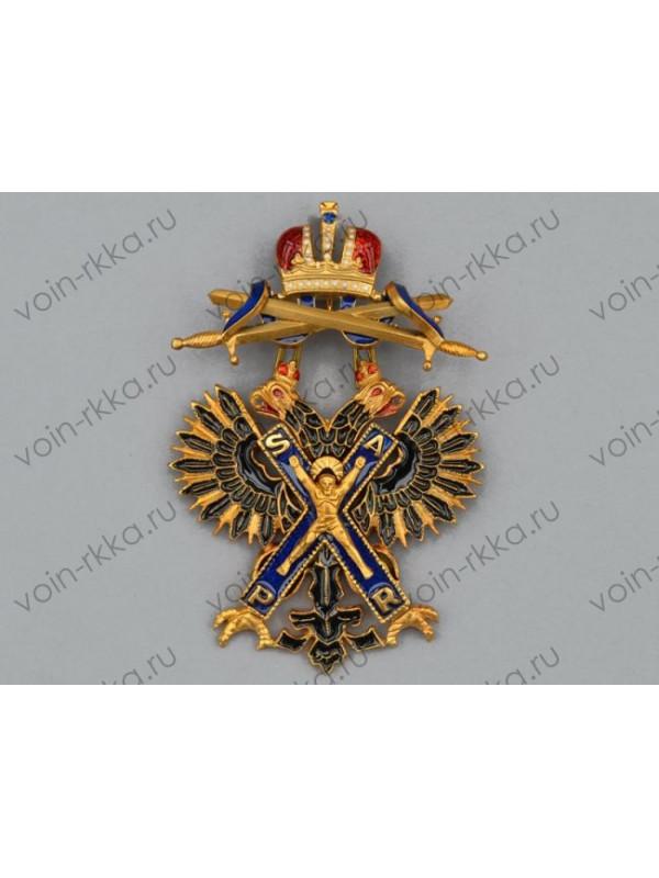 Знак ордена Св. Андрея Первозванного с мечами за военные заслуги (копия)