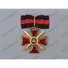 Знак ордена Св. Владимира 3 степени с мечами за военные заслуги (копия)