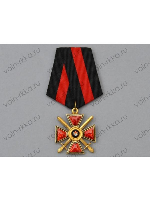 Знак ордена Св. Владимира 4 степени с мечами за военные заслуги (копия)