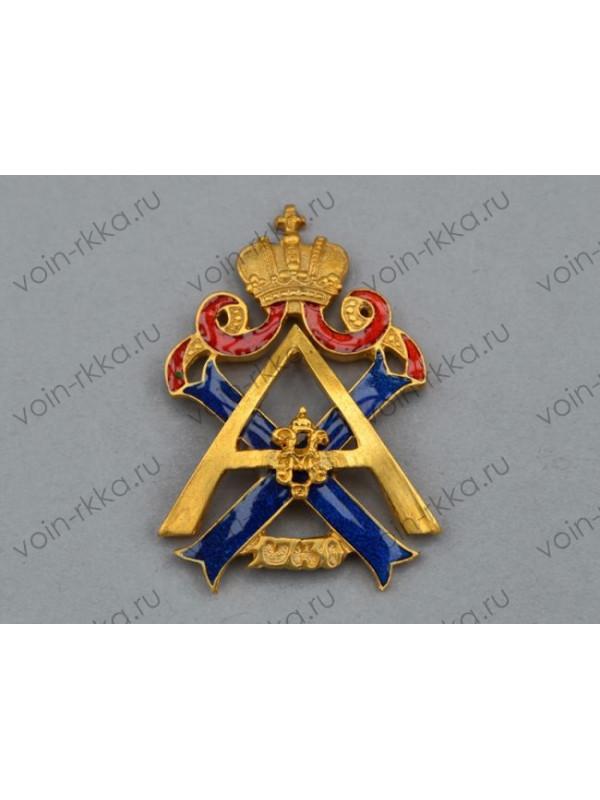 Знак Л.-гв. Измайловского полка Русской Императорской Армии (копия)