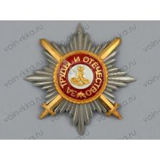 Звезда ордена Св. Александра Невского с мечами за военные заслуги (копия)