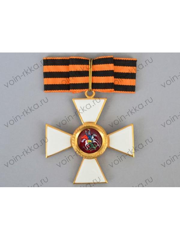 Знак ордена Св. Георгия 1 степени (копия)