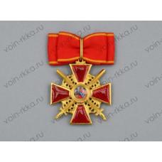Знак ордена Св. Анны 2 степени с мечами за военные заслуги (копия)