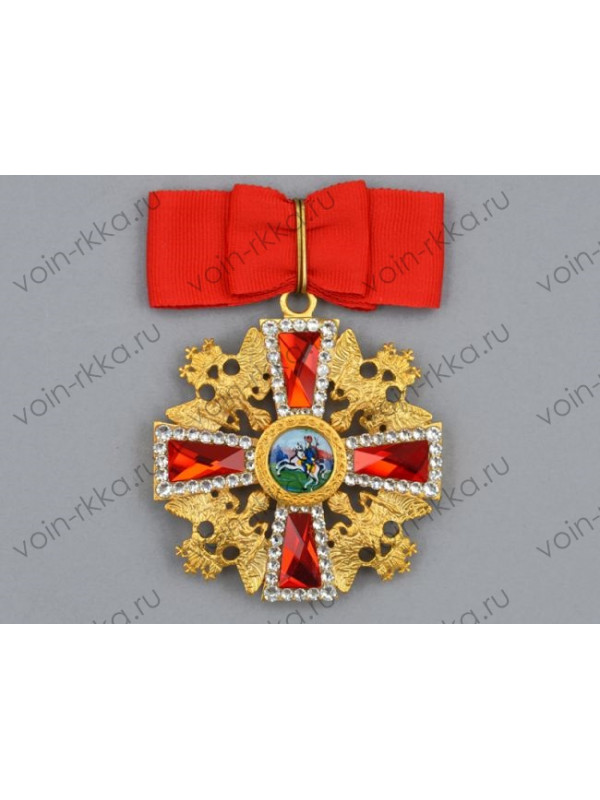 Знак ордена Св. Александра Невского XVIII век (копия)