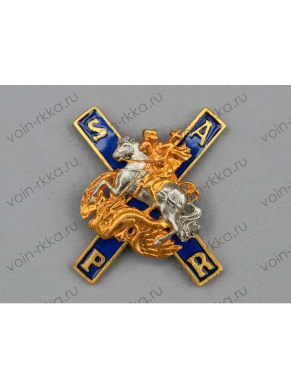 Знак Л.-гв. Москвовского полка Русской Императорской Армии (копия)