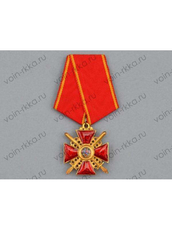 Знак ордена Св. Анны 3 степени с мечами за военные заслуги (копия)
