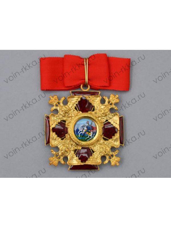Знак ордена Св. Александра Невского (копия)