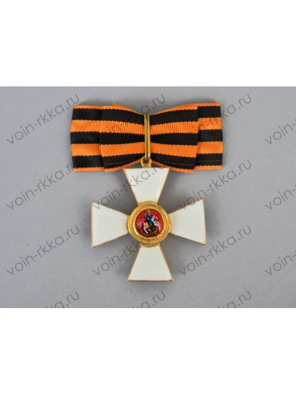 Знак ордена Св. Георгия 3 степени (копия)