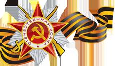ВОИН РККА, интернет-магазин военно-исторической реконструкции